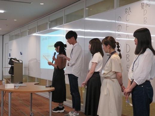 tasyokusyu3.jpg